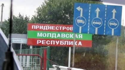 """Україна заборонить в'їзд машин з придністровськими """"номерами"""": що про це відомо"""