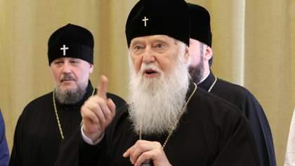 Филарет требует у Варфоломея вернуть оригинал постановления о ликвидации УПЦ КП