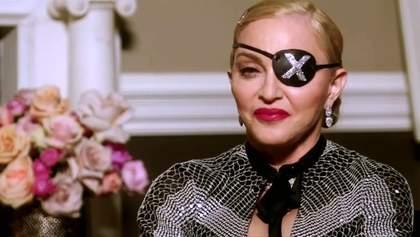 Мадонна скасувала концерт за годину до виступу: відома причина