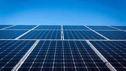 """Як Україні зарядитися енергією """"сонячних дахів"""""""