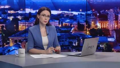 Итоговый выпуск новостей за 22:00: Обращение Греты Тунберг. Мощный шторм в Испании