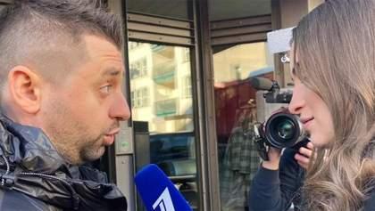 Арахамія поспілкувався з російськими пропагандистами у Давосі: відео