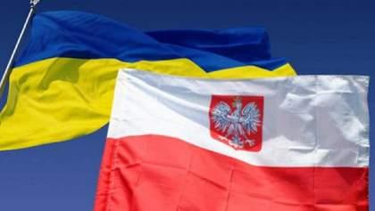 У Польщі зросла нетерпимість до українців, – Рада Європи
