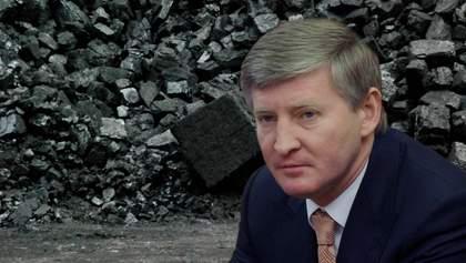У США зацікавилися вугільною компанією Ахметова: вона систематично порушувала безпеку праці