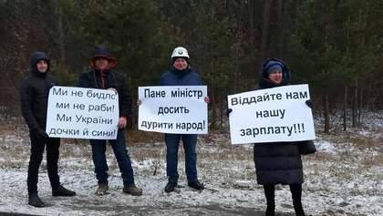 Протести шахтарів на Львівщині: мітингарі перекрили міжнародну трасу