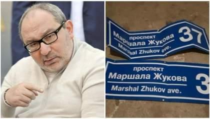 Кернес намагається повернути проспекту у Харкові ім'я Жукова: фото документа
