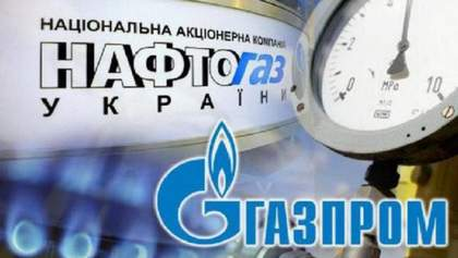 Олексій Оржель: в Україні є всі передумови для зменшення цін на газ
