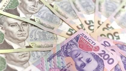Державний борг України: скільки грошей доведеться віддати у 2020