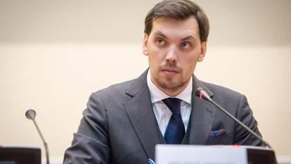Гончарук в Брюсселе проведет заседание Совета ассоциации Украина _ ЕС: о чем будут говорить