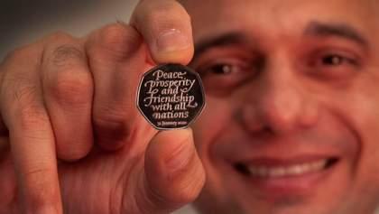У Британії з'явиться нова монета на честь Brexit: фото