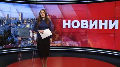 Випуск новин за 9:00: Україна повертається до ПАРЄ. Вибух гранати у Харкові