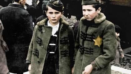 Памяти жертв Холокоста: опубликовали редкие фото из концлагеря