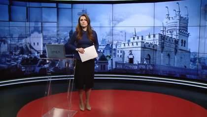 Выпуск новостей за 12:00: Карантин в Украине. Почтение памяти жертв Холокоста