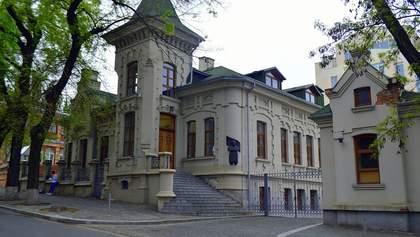 """""""Приватбанк"""" продает дом Брежнева за 98 миллионов гривен: фото"""