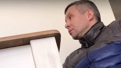 Затриманий у справі Гандзюк Олексій Левін змінював зовнішність – поліція Болгарії