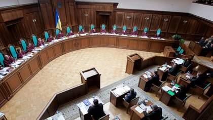 Конституционный суд отказался рассматривать законы о статусе Донбасса и амнистии боевиков
