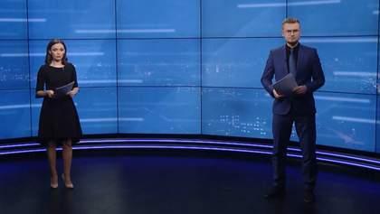 Выпуск новостей за 18:00: Первый случай коронавируса в Украине. Зеленский в Польше