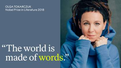 Лаурет Нобелевской премии Ольга Токарчук приедет во Львов на книжный форум