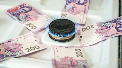 Украинцам вернут переплату за газ, купленный по страховой цене