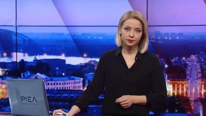 Итоговый выпуск новостей за 22: 00: Государственный долг Украины. Новый транш от ЕС