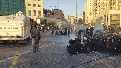 """Масові протести у Єрусалимі через """"угоду століття"""" Трампа: фото, відео"""