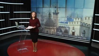 Випуск новин за 14:00: Зникнення українського моряка. Можливе зняття санкцій з Азарова