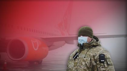 """Коронавірус: як у """"Борисполі"""" перевіряють пасажирів з Китаю та чи достатніми є заходи"""