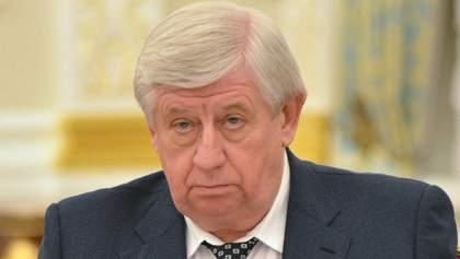 Колишнього генпрокурора Шокіна намагалися вбити, – Джуліані