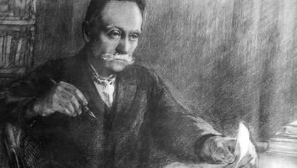 Нобелівський комітет назвав Івана Франка громадянином Російської Федерації: помилку виправили