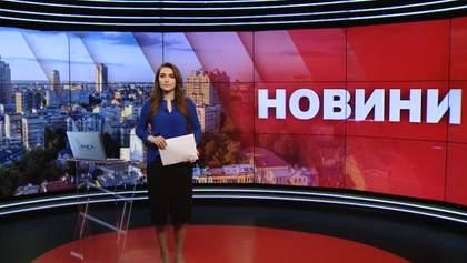 Выпуск новостей за 10:00: Коронавирус уменьшается. Принятие соглашения о Brexit