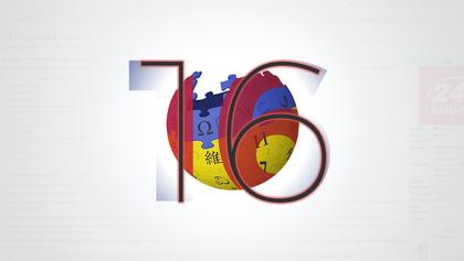 Украинской Википедии – 16 лет: как все начиналось