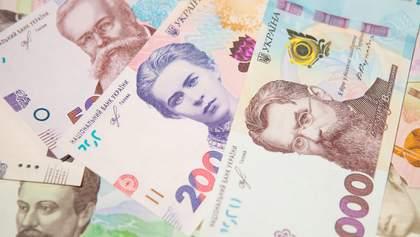 Облікову ставку знову знизили: що це таке і чому вона змінить життя українців