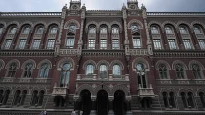 НБУ спрогнозировал, какой в течение года будет инфляция в Украине