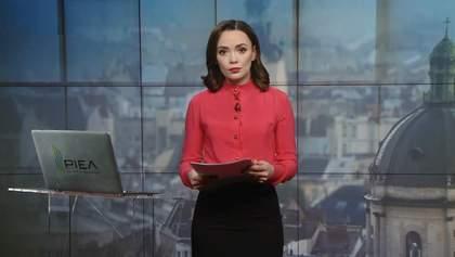 Выпуск новостей за 16:00 Домашний арест Грымчака. Выговор из-за критики Зеленского