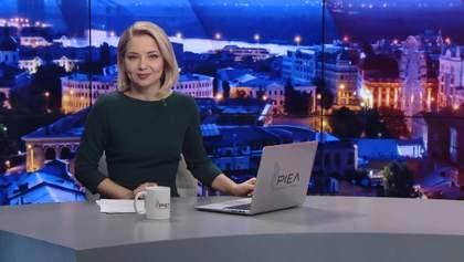 """Підсумковий випуск новин за 22:00: Заблокування """"ботоферми"""". Звільнення полоненки Кремля"""