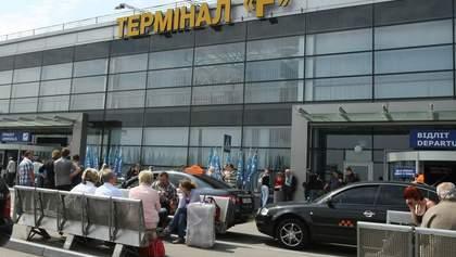 """Приміщення у терміналі """"Борисполя"""" здали в оренду за рекордну суму: деталі"""