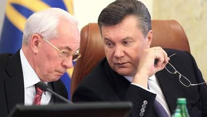 """Люстровані посадовці часів Януковича отримали посади за Зеленського, – розслідування """"Схем"""""""