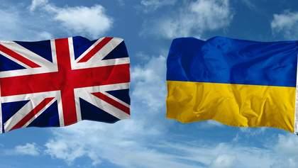 Украина и Великобритания начнут переговоры по безвизу