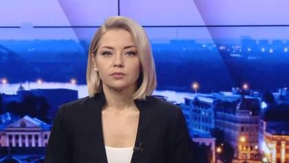 Підсумковий випуск новин за 22:00: Поновлення справи проти Кернеса. Вимкнення опалення в Україні
