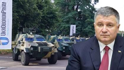 """Майбутнє Авакова та нове озброєння для ЗСУ – підсумки програми """"Голобородько"""""""