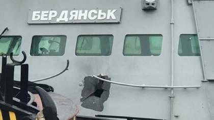 """Украина завершила экспертизу катера """"Бердянск"""", который вернула Россия"""