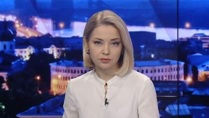 Выпуск новостей за 19:00: Погибла медсестра на Донбассе. Подозреваемый в убийстве Окуевой