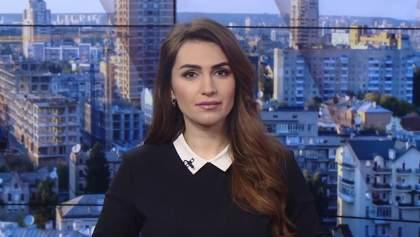 Випуск новин за 10:00: Повернення українців з Китаю. Різанина в Лондоні