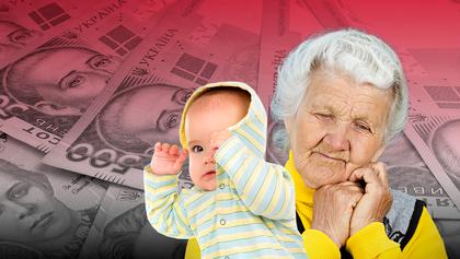 Пенсії в Україні: кому може не вистачити грошей та що робити