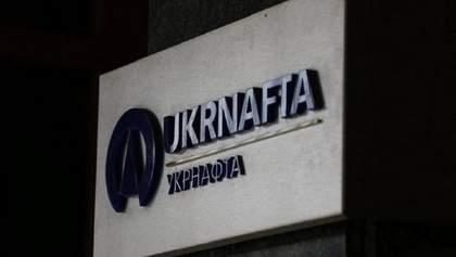 """""""Укрнафта"""" и """"Укртрансгаз"""" подписали мировое соглашение: о чем оно"""