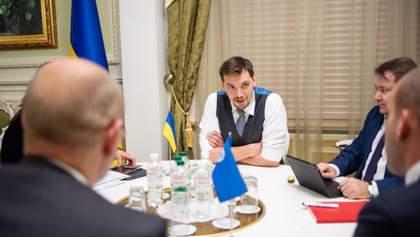 Уряд запустив доступну кредитну програму для українців: що про неї відомо і як вона діятиме