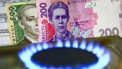 Дві платіжки за газ не вплинуть на його ціну