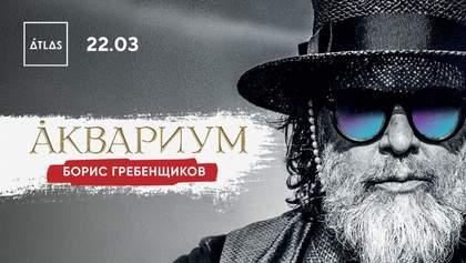 Борис Гребенщиков представит в Киеве новую программу