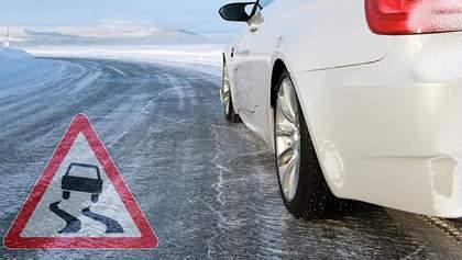 На Київ суне потужний снігопад: як водіям і пішоходам вберегтися від негоди