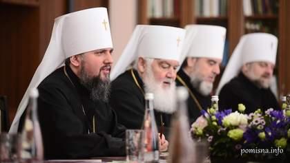 ПЦУ покарала єпископа за святкування Різдва 25 грудня
